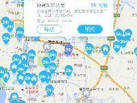 济南易开出行共享汽车租车流程(附app下