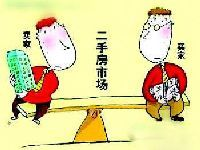 """二手房买卖双方""""攀亲""""为避税"""