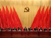 临沧市委三届五次全体(扩大)会议闭幕