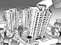 2013临沂市廉租房申请条件是什么