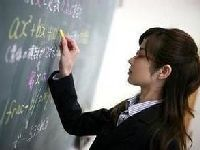 2014年洛阳偃师市面向社会公开招聘教师