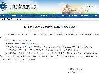 2017年甘肃省成人高考报名8月30日开始