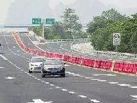 2017兰州十一高速免费时间