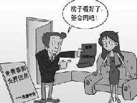 绵阳租房常见五大骗局
