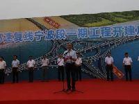 2017杭甬高速复线宁波段一期最新消息(