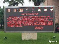 2017宁波各高中高考成绩通报汇总