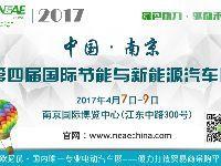 南京车展2018时间表(全年排期)