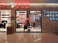 2017南京汇银乐虎进口超市五一优惠活动