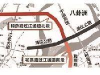 南京和燕路过江通道有望9月30日开工 计