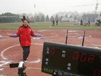 2018年南京市中考体育考试实施办法出