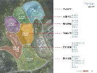 南京汤山矿坑公园怎么去