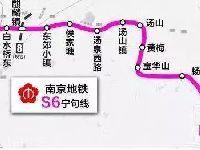 南京宁句城际13个站点一览(最新)