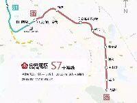 2018南京S7号线几号开通