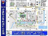 2019南京夫子庙灯会交通管控(时间+地点