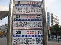 南通市28路公交车行车详细信息