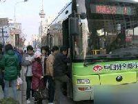 南通市1路公交车行车线路信息