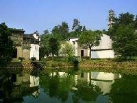 浙江衢州鸡鸣山民居苑