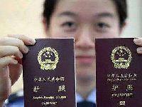 泉州办理护照预约官网