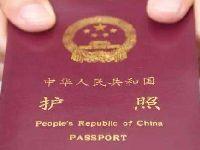 泉州护照办理怎么取消预约