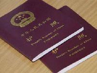 外地户口可以在泉州办理护照吗
