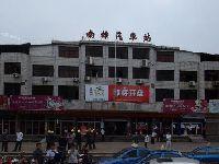 南雄火车站到帽子峰林场怎么去?