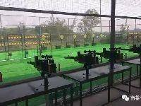 南雄香草世界森林公园有哪些游玩项目