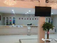 南雄江头青嶂山温泉旅游度假邨在哪里?