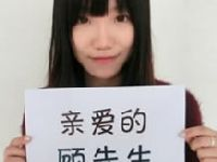 上海交大女生拍32张照片送异地男友深情