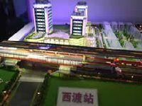 上海地铁5号线南延伸段八站点3D效果图
