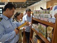 国家食药监发布11批次食品不合格 涉京东