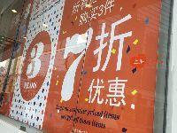 【实拍】Old Navy三周年庆 正价商品3