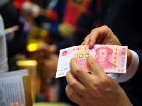 2017年上海最低工资标准是多少?