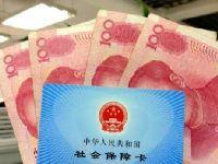 2017中央财政预算公布:民生领域支出增加