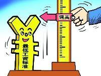 2017上海最低工资标准什么时候公布?
