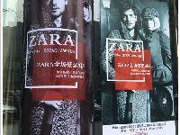 【实拍】ZARA男女装年度特卖 全场3