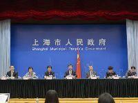 上海将降低单位社保缴费比例0.5个百分点
