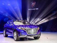 2017上海国际车展开幕 重磅新车汇总