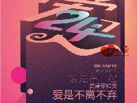 淮海百盛本周品牌折扣信息(4-18-4.23)