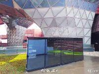 上海世博会博物馆怎么预约(预约入口+预