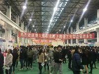 4月21日 上海中小企业机械汽车电气类专