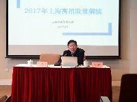 2017上海高考政策解读:施行3+3模式 总