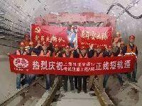 上海地铁17号线全线贯通 各站点正式名称