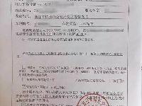 上海13种严重交通违法行为将被公示 并与