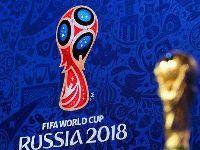 2018世界杯亚洲区预选赛规则一览