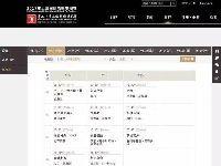 2017上海国际电影节排片表(6.17至6.26