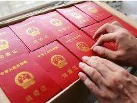 上海婚姻登记处地址一览表
