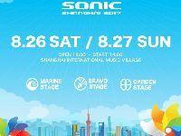 2017上海夏日超音速音乐节时间地点&门票