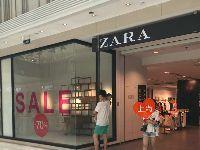 【实拍】ZARA大减价扫尾 低至3 折起