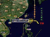 2017第13号台风天鸽路径实时发布系统查