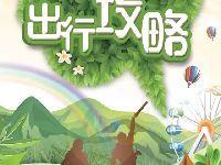上海可携宠的公园餐厅 吃喝玩乐全攻略(